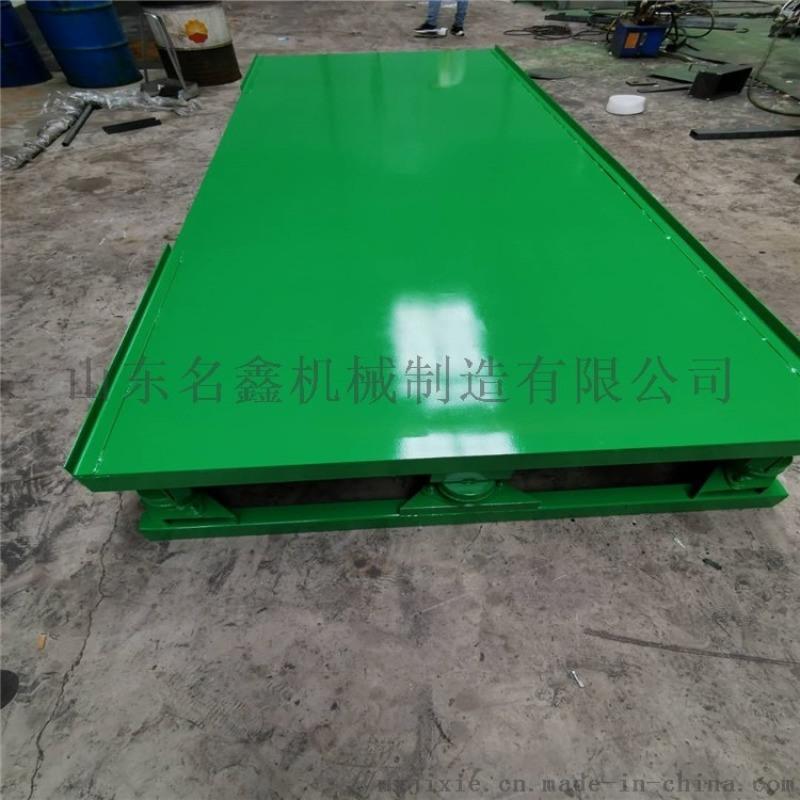 加工定制混凝土振动平台 预制件振实台