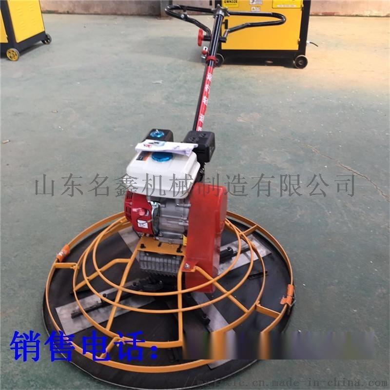 供应混凝土汽油座驾式抹光机 地面抹光机现货