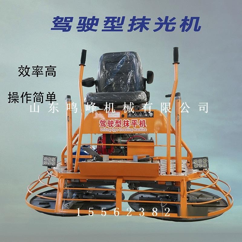 水泥地面施工双盘抹平机,1米驾驶型抹平机
