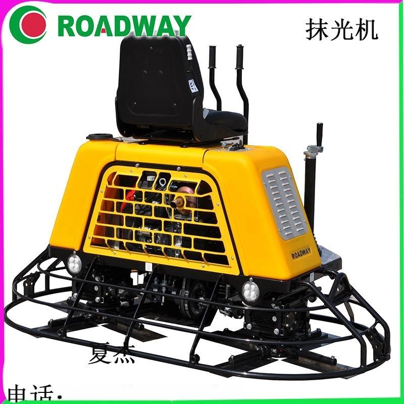 ROADWAY抹光机,混凝土抹光机,座驾式混凝土抹光机,RWMG236B抹光机
