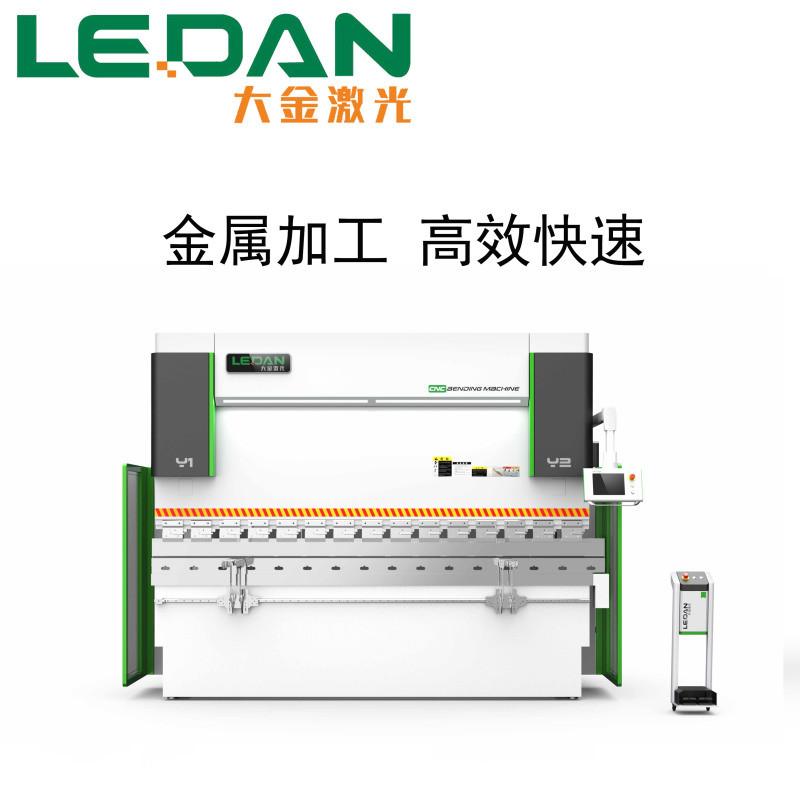 大金激光LEDAN WL67k电液伺服数控折弯机