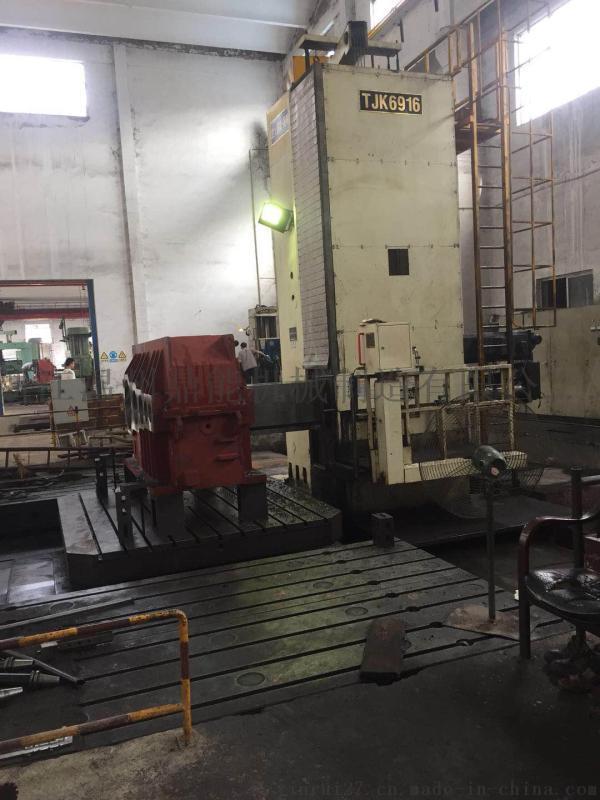工厂在位出售昆机TJK6916数控落地镗铣床