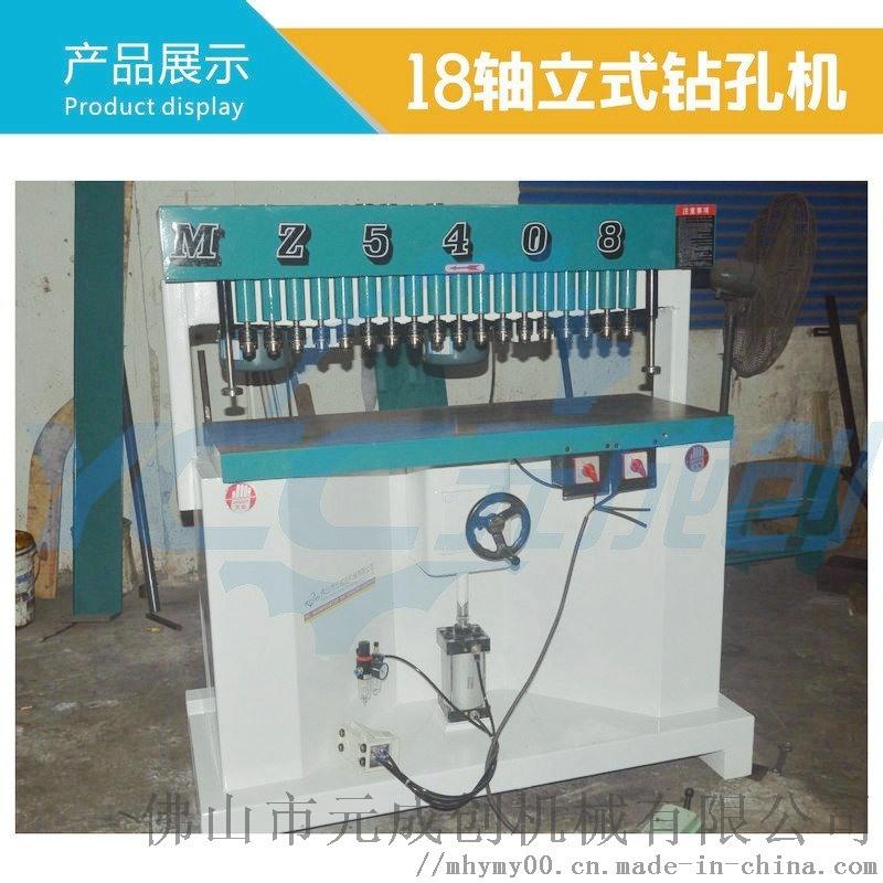 18轴立式钻 立式多轴钻孔机 立式排钻 多孔钻厂家