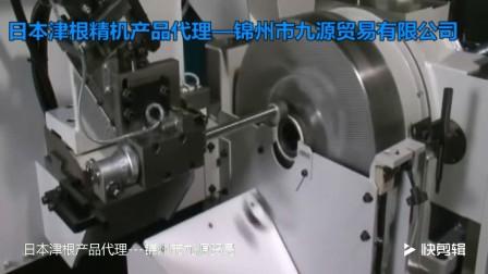 沈阳地区 CNC锯片修磨 倒角/开槽