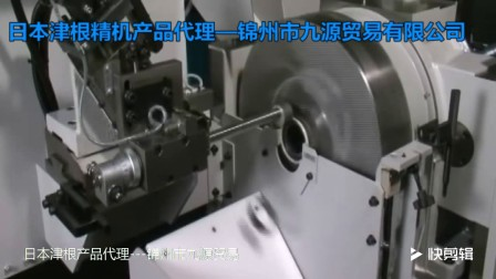 大连地区 高速钢锯片CNC修磨 倒角/开槽