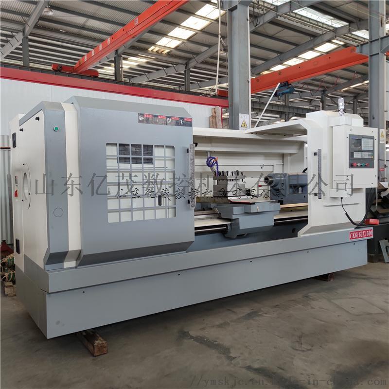 数控机床CK6163-1500厂家