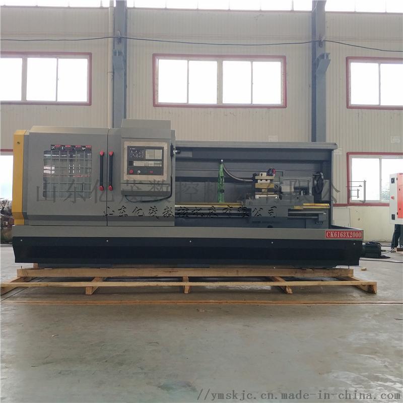 厂家直销数控机床CK6163-2000