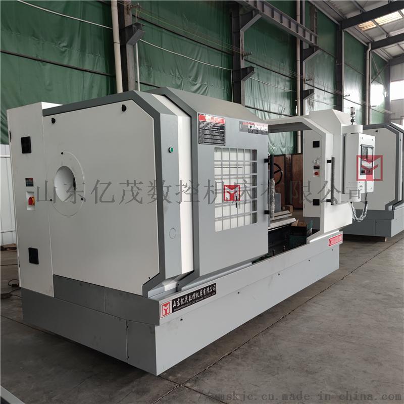 数控机床CK61100-2000厂家