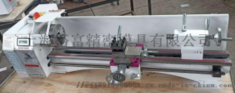 co2275小型机械金属加工车床多功能微型车床