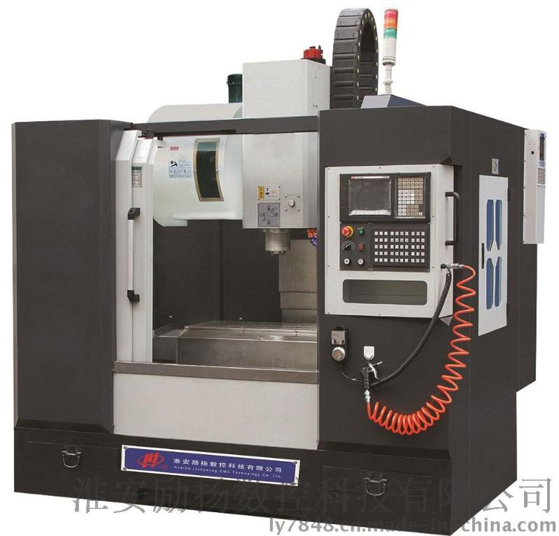 Vmc550加工中心,高速加工中心vmc550,硬轨加工中心vmc550