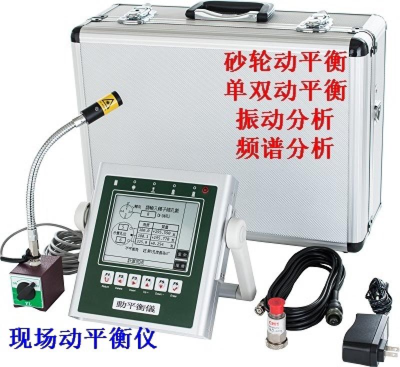 单面动平衡仪HS2700H 台湾制造 宏富信总代理