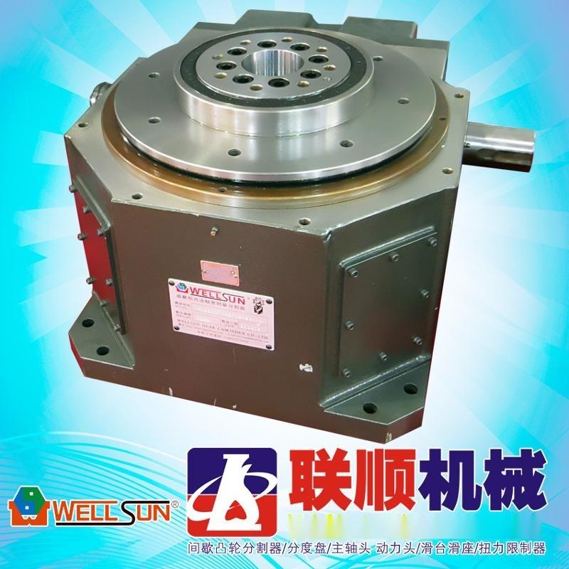 厂家直销DF法兰型DT桌面型DS心轴型 凸轮分割器