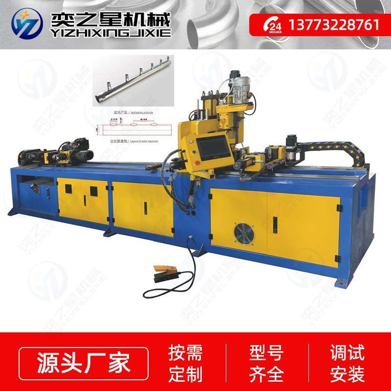 全自动数控冲孔机 不锈钢方管冲孔机