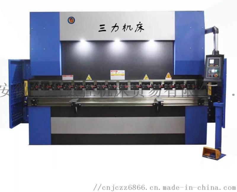 液压数控折弯机,液压快速压力机、剪板机