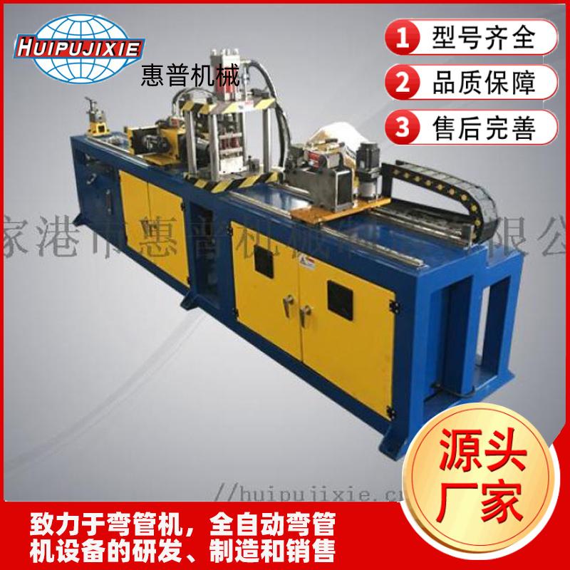 自动冲弧机 全自动冲孔机 40型冲孔机