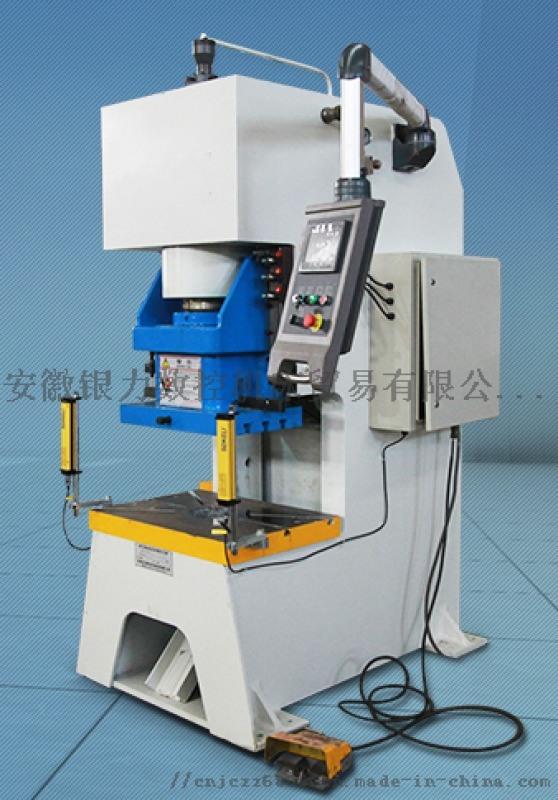 液压数控压力机,四柱液压机、安徽省三力机床公司