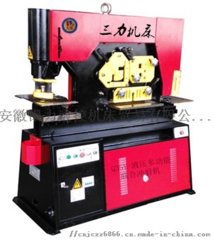 联合冲剪机、剪板机、折弯机、安徽省三力机床