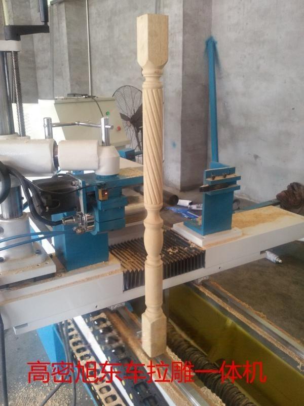 单轴双刀数控木工车床、高密旭东数控木工车床、木质工艺品数控木工车床