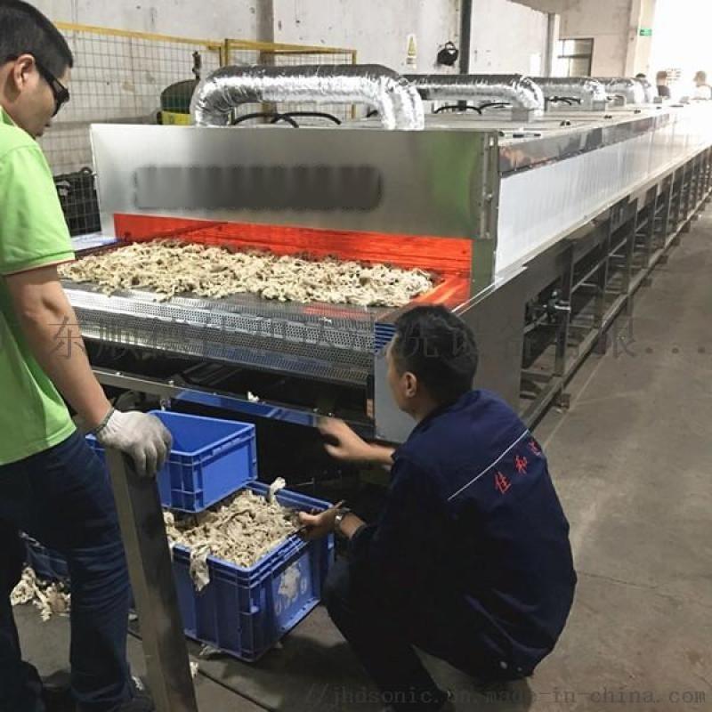 棉布脱水碎布烘干机 广东专业厂家定制碎布烘干机