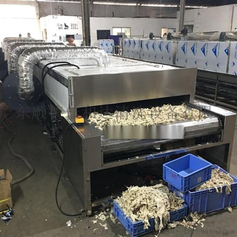 通过式烘布机 碎棉布烘干机 碎牛仔布烘干机