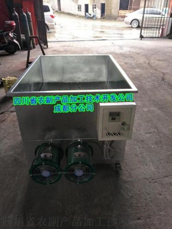 【藿香生产设备】藿香叶烘干机,广藿香烘干机