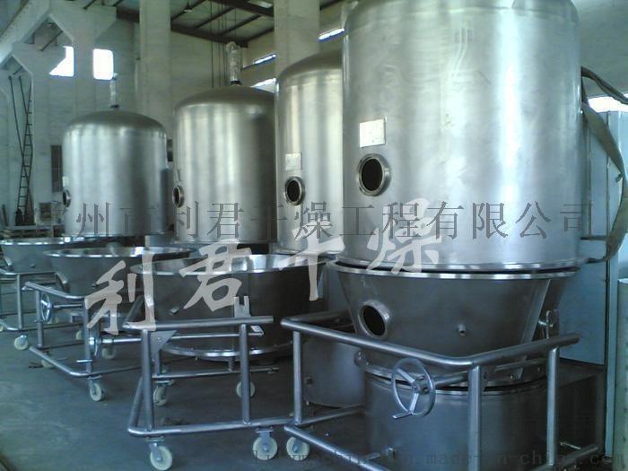 150kg固体片剂干燥设备之高效沸腾制粒干燥机