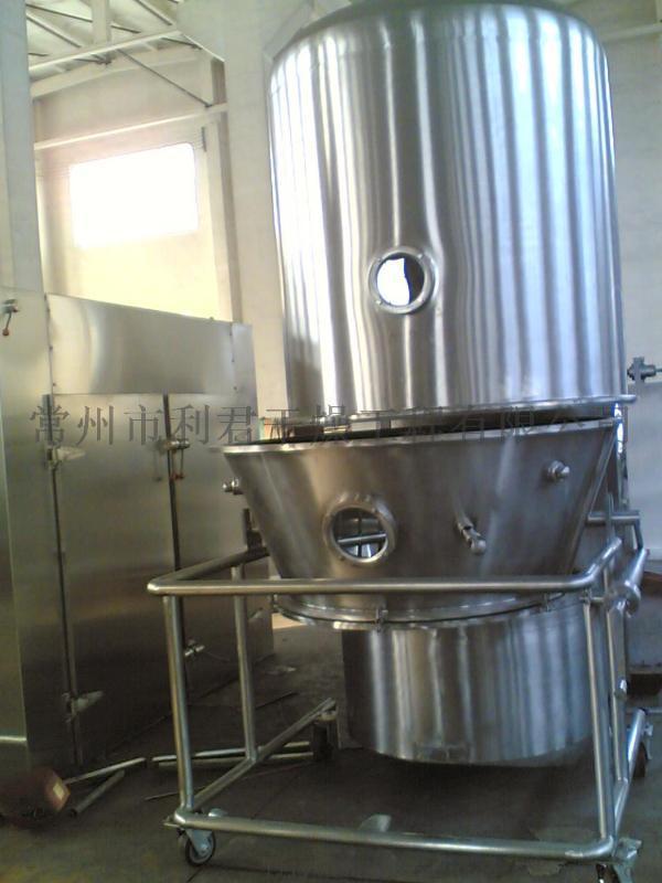 FL-300发酵麦麸干燥设备  沸腾干燥机
