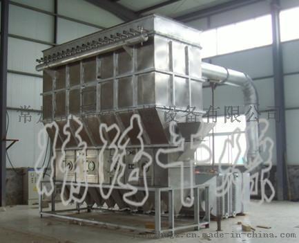 XF系列卧式沸腾床干燥机  品药材冲剂   不锈钢沸腾干燥设备