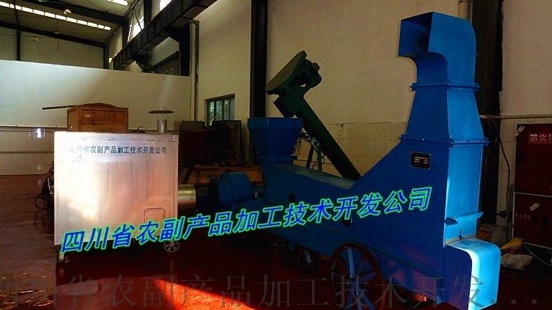 小型高水分稻谷烘干机(移动式)