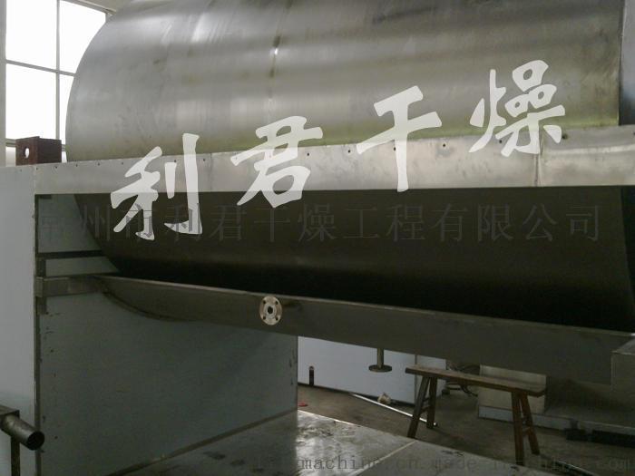 单 磷酸钠干燥设备之煅烧滚筒刮板干燥设备