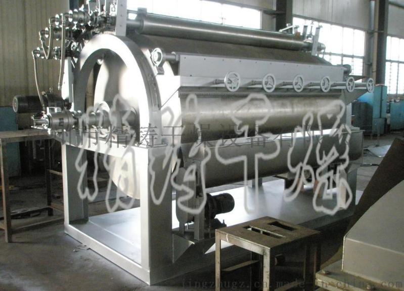 小型HG系列双滚筒刮板干燥机 滚筒刮板干燥设备烘干机 可加工定制