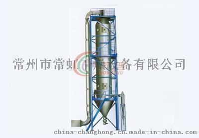 YPG系列压力喷雾干燥机,压力造粒干燥机