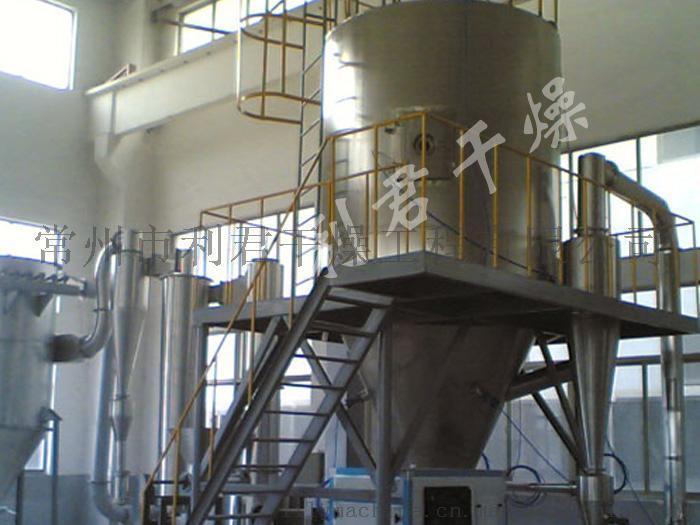 中药浸膏干燥设备之喷雾干燥机