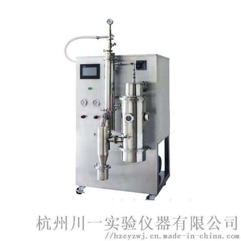 低温真空喷雾干燥机CY-6000Y高温干燥喷雾器