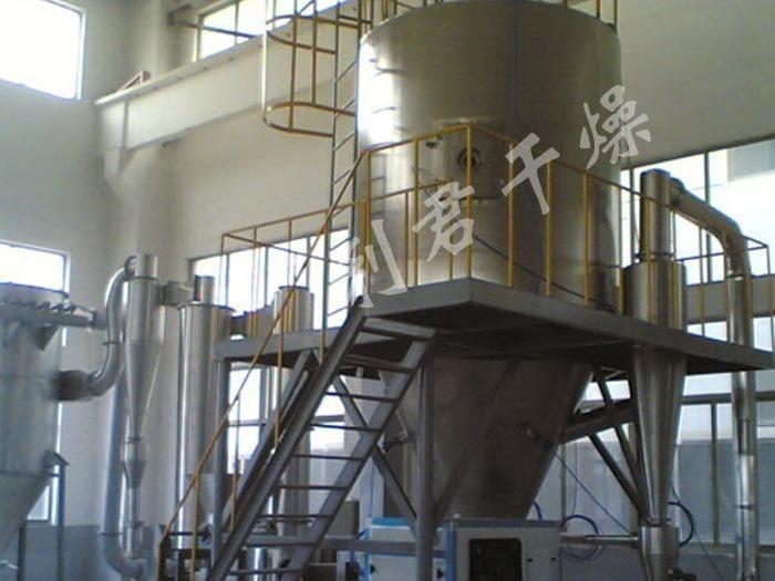 利君干燥陶瓷原浆碳化硅喷雾干燥设备20kg/h