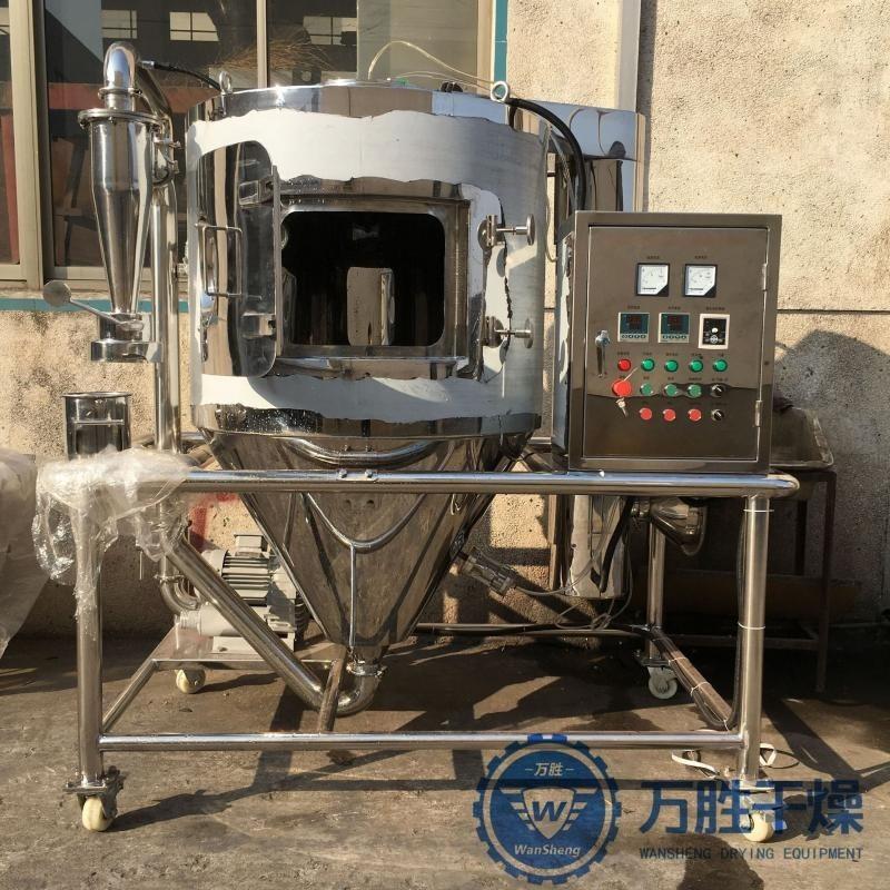 母液喷雾干燥机 低温喷雾干燥塔 实验室小型喷雾干燥机
