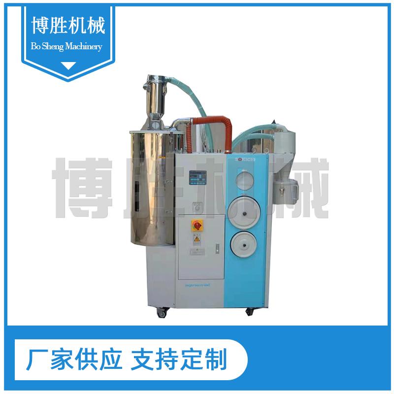 KS系列三机一体式除湿干燥机