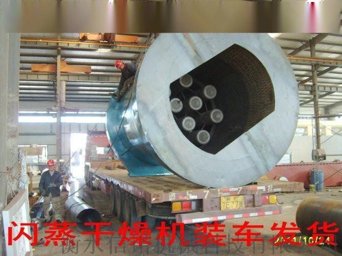 信诺科技燃兰炭高温热风炉