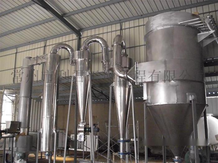 氯 氢酸干燥设备之XSG旋转闪蒸干燥机