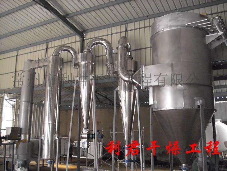 150kg/h   干燥设备之闪蒸干燥机