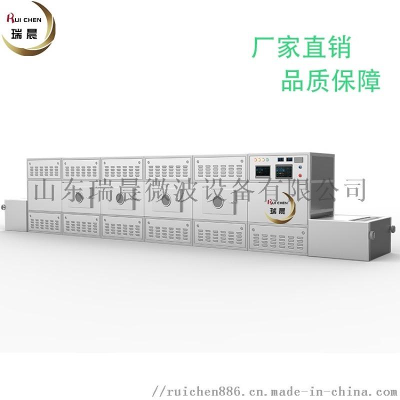 节能型隧道式复合纸板微波烘干设备
