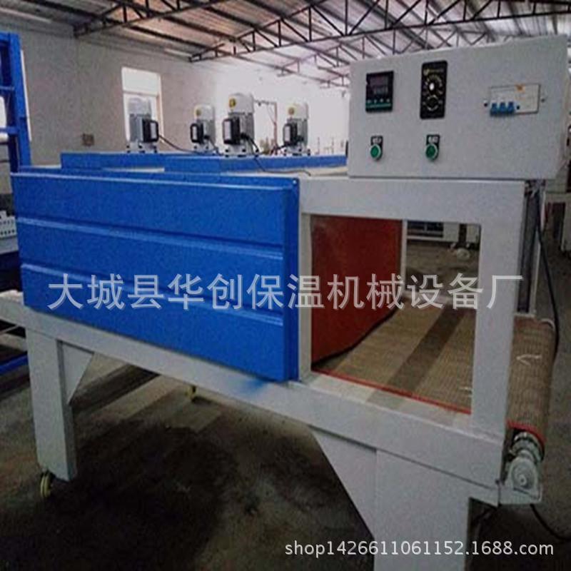 质量好的远红外线隧道式烘干机 工业隧道式烘干机品质
