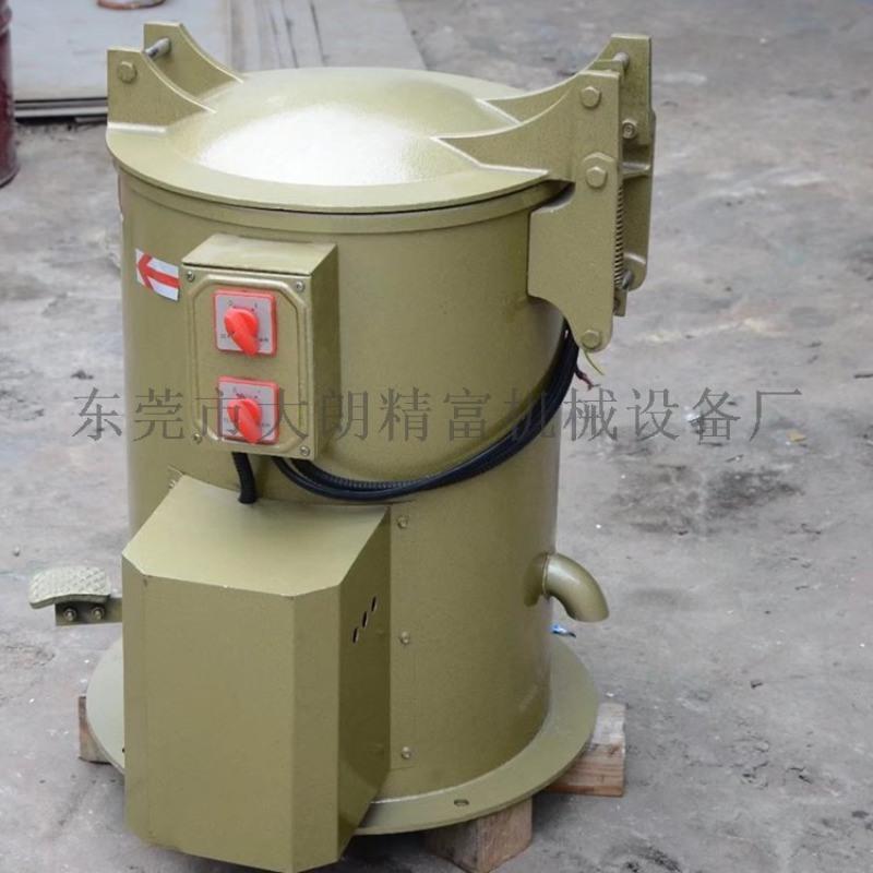 供应D-35普通型脱水烘干机,不锈钢内篮