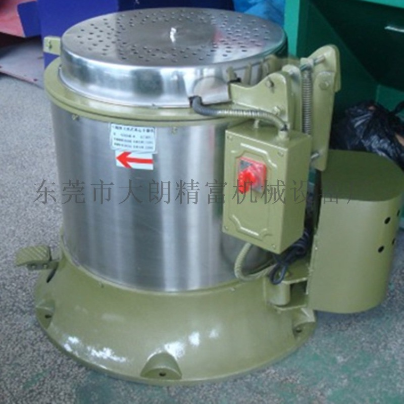供应不锈钢脱水烘干机
