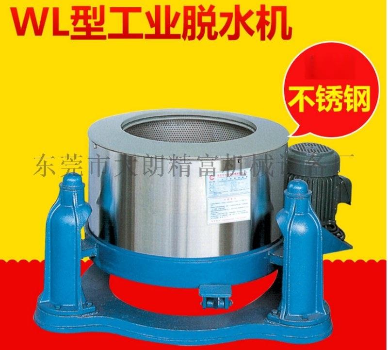 供应快速脱水除油烘干机