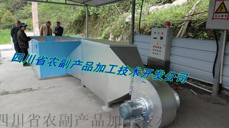 重楼烘干机(木山4型)