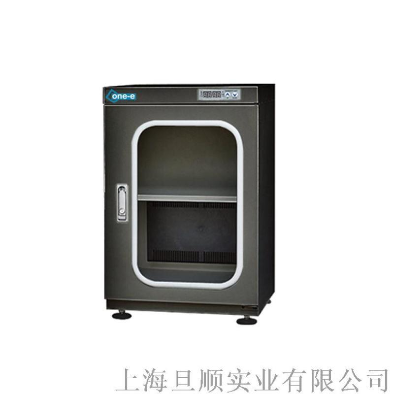 湿度20%~60%防潮箱 电子干燥箱 摄像机存储柜
