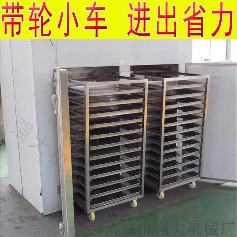 箱式物料干燥设备   烘干箱
