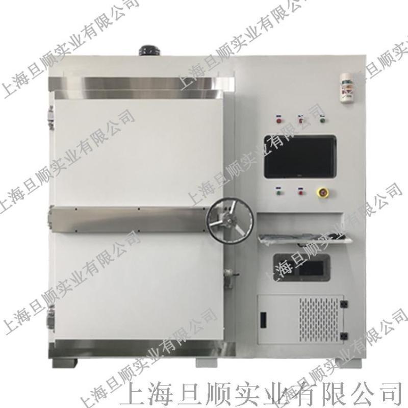 200度电容固胶 油热真空加热箱 真空度50Pa