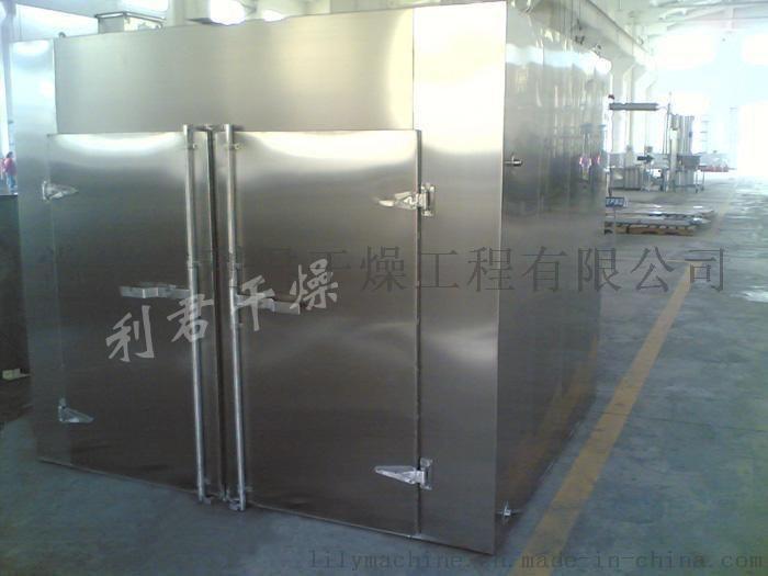 常州利君供应FZG真空干燥箱系列干燥设备